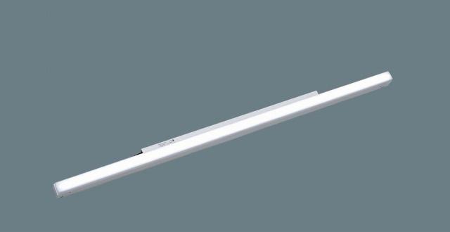 パナソニック 照明 天井直付型・壁直付型・据置取付型 LED(昼白色) 建築化照明器具 美光色 連続調光型・調光タイプ(ライコン別売)/L1200タイプ 【NNF46730ZLT9】[新品]