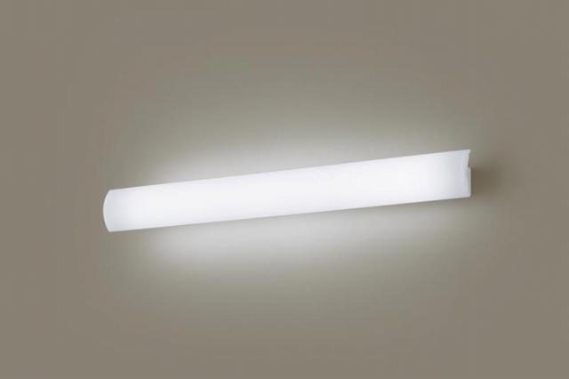 パナソニック 照明 壁直付型 LED(昼白色) ブラケット 美ルック・40形直管蛍光灯1灯相当・拡散タイプ・照射方向可動型 調光タイプ(ライコン別売) 【LGB81730LB1】[新品]