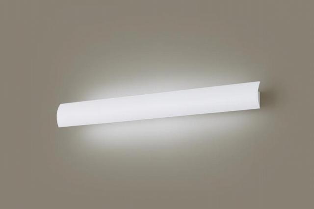 パナソニック 照明 壁直付型 LED(昼白色) ブラケット 美ルック・20形直管蛍光灯1灯相当・拡散タイプ・照射方向可動型 調光タイプ(ライコン別売) 【LGB81732LB1】[新品]