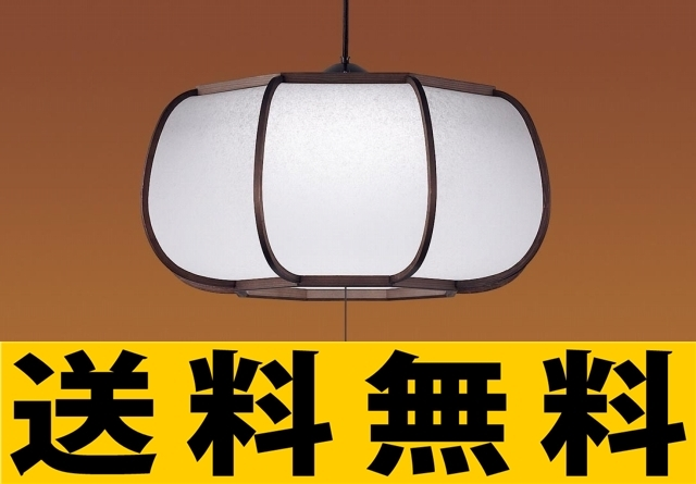 パナソニック 照明 直付吊下型 LED(昼白色) ペンダント プルスイッチ付 ?12畳 【LGB14604LE1】[新品]