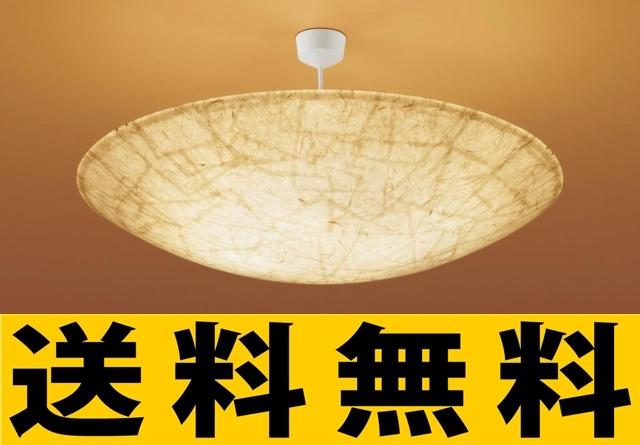 パナソニック 照明 直付吊下型 LED(電球色) ペンダント 100形電球4灯相当 ?12畳 はなさび 守 【LGB15326】[新品]