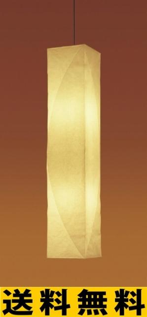 パナソニック 照明 直付吊下型 LED(電球色) ペンダント 100形電球2灯相当・手もみ和紙張りセードタイプ 【LGB19280】[新品]