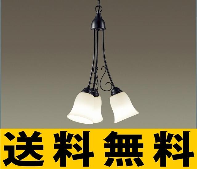 パナソニック 照明 直付吊下型 LED(電球色) 小型シャンデリア 60形電球3灯相当 4.5畳 【LGB19345】[新品]