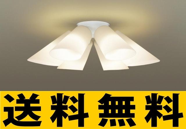 パナソニック 照明 天井直付型 LED(電球色) シャンデリア 100形電球6灯相当 ?14畳(当社独自基準) 【LGB57681】[新品]