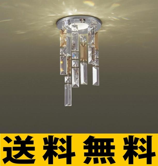 パナソニック 照明 天井埋込型 LED(電球色) シャンデリア 60形電球1灯相当 LUXEMONDE(リュクスモンド)・World Craft(ワールドクラフト) 【LGB71630KLE1】[新品]