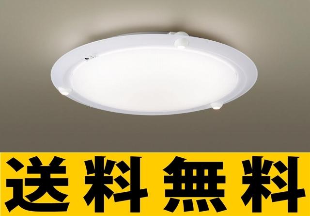 パナソニック 照明 天井直付型 LED(昼光色・電球色) シーリングライト リモコン調光・リモコン調色 ?8畳 【LGBZ1107】[新品]