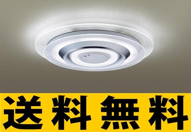 パナソニック 照明 天井直付型 LED(昼光色・電球色) シーリングライト リモコン調光・リモコン調色 ?8畳 【LGBZ1190】[新品]