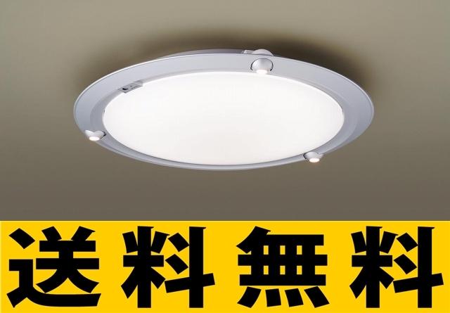 パナソニック 照明 天井直付型 LED(昼光色・電球色) シーリングライト リモコン調光・リモコン調色 ?12畳 【LGBZ3108】[新品]
