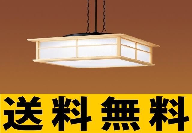 パナソニック 照明 直付吊下型 LED(昼光色・電球色) ペンダント ?8畳 【LGBZ6201】[新品]