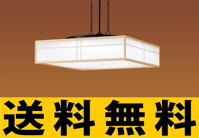 パナソニック 照明 直付吊下型 LED(昼光色・電球色) ペンダント ?10畳 【LGBZ7200】[新品]