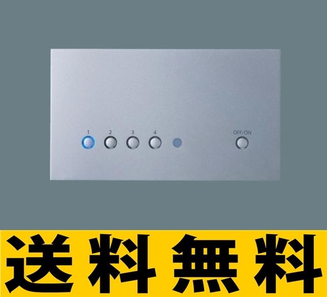 パナソニック 照明 リビングライコン5回路マルチ高機能調光タイプ(親器) 【NQ28752SK】[新品]
