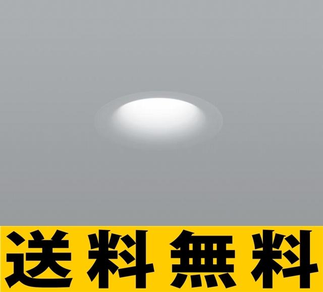 パナソニック 照明 天井埋込型 LED(昼白色) ダウンライト 浅型タイプ・ビーム角70度・拡散タイプ・光源遮光角30度 調光タイプ(ライコン別売)/埋込穴φ150 SmartArchi(スマートアーキ) 【NYY56100LZ9】[新品]