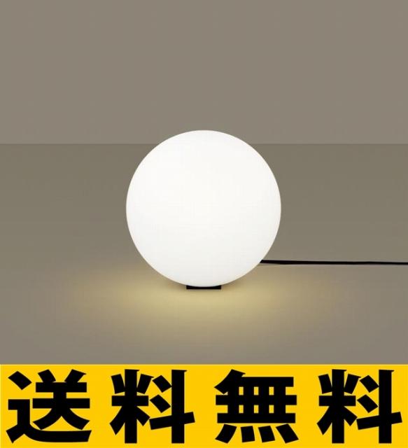 パナソニック 照明 床埋込型 LED(電球色) スタンド 40形電球1灯相当 MODIFY(モディファイ) 【SF231B】[新品]