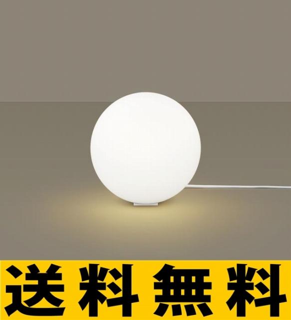 パナソニック 照明 床置型 LED(電球色) スタンド 40形電球1灯相当 MODIFY(モディファイ) 【SF251W】[新品]