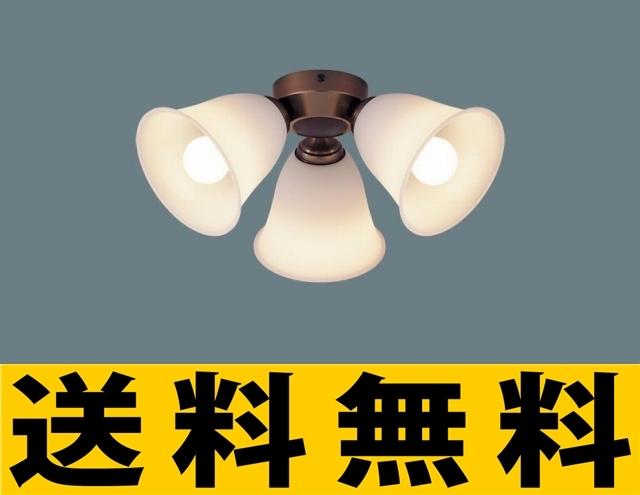 パナソニック 照明 LED(電球色) シャンデリア 100形電球3灯相当・シーリングファン専用 ?8畳 【SPL5345】[新品]