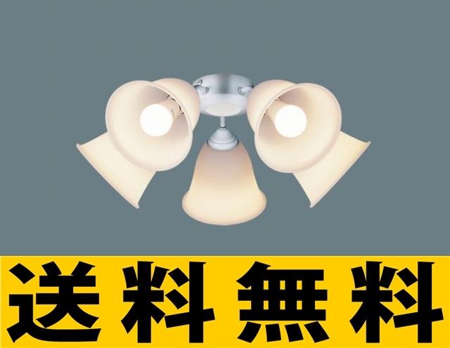 パナソニック 照明 LED(電球色) シャンデリア 100形電球5灯相当・シーリングファン専用 ?14畳(当社独自基準) 【SPL5541】[新品]