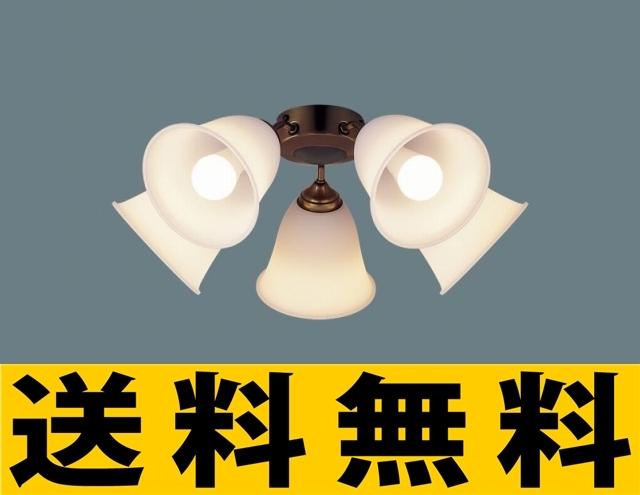 パナソニック 照明 LED(電球色) シャンデリア 100形電球5灯相当・シーリングファン専用 ?14畳(当社独自基準) 【SPL5542】[新品]