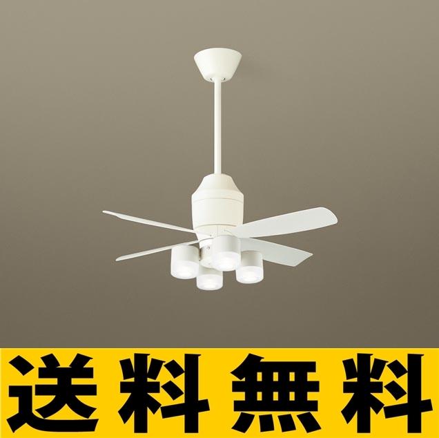 パナソニック 照明 直付吊下型 LED(電球色) シーリングファン(照明器具付) 美ルック・60形電球4灯相当・5W・拡散タイプ 風量4段切替・逆回転切替・1/fゆらぎ・3時間タイマー 【XS75325】[新品]