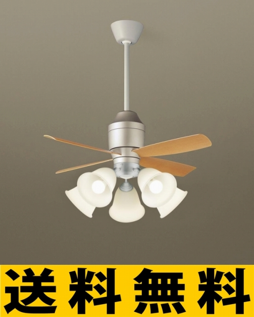 パナソニック 照明 直付吊下型 LED(電球色) シーリングファン(照明器具付) 100形電球5灯相当・5W 風量4段切替・逆回転切替・1/fゆらぎ・3時間タイマー/?14畳(当社独自基準) 【XS77341】[新品]