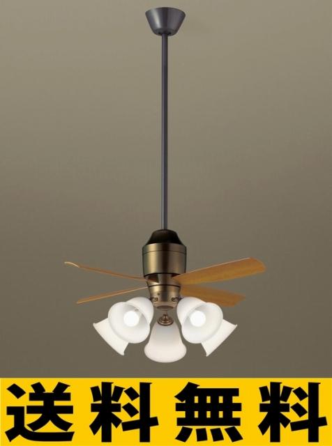 パナソニック 照明 直付吊下型 LED(電球色) シーリングファン(照明器具付) 100形電球5灯相当・5W 風量4段切替・逆回転切替・1/fゆらぎ・3時間タイマー/?14畳(当社独自基準) 【XS78142】[新品]