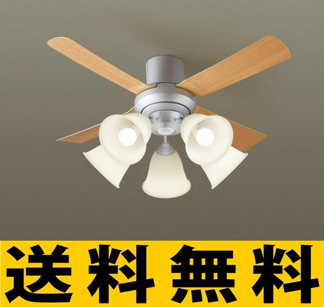ビッグ割引 パナソニック 照明 照明 天井直付型 天井直付型 LED(電球色) シーリングファン(照明器具付) 100形電球5灯相当・27W 風量4段切替・逆回転切替 LED(電球色)・1/fゆらぎ・1?6時間(1時間単位)タイマー/?14畳(当社独自基準)【XS81041】[新品], おくすり本舗:4453d021 --- hortafacil.dominiotemporario.com