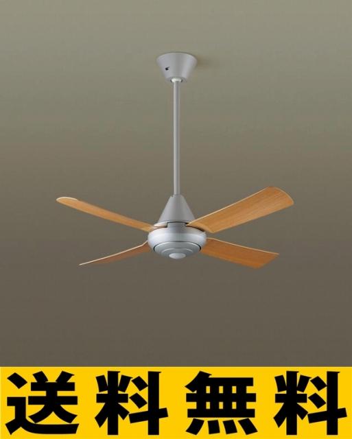 パナソニック 照明 天井直付型 シーリングファン ACモータータイプ 風量4段切替・逆回転切替・1/fゆらぎ・1?6時間(1時間単位)タイマー 【XS9120】[新品]