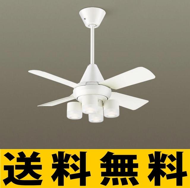 パナソニック 照明 直付吊下型 LED(電球色) シーリングファン(照明器具付) 美ルック・60形ダイクール電球4灯相当・13W・集光タイプ 風量4段切替・逆回転切替・1/fゆらぎ・1?6時間(1時間単位)タイマー 【XS95075】[新品]