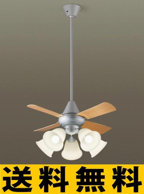 パナソニック 照明 直付吊下型 LED(電球色) シーリングファン(照明器具付) 100形電球5灯相当・13W 風量4段切替・逆回転切替・1/fゆらぎ・1?6時間(1時間単位)タイマー/?14畳(当社独自基準) 【XS96141】[新品]