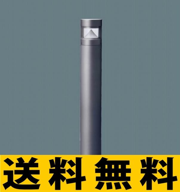 パナソニック 照明 埋込式 LED ローポールライト 彩光色・パルックボール25形器具相当・全周配光タイプ 防雨型/地上高1000mm 【XY2903LE9】[新品]