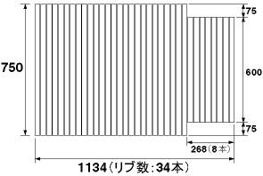 パナソニック 風呂フタ(長辺1134×短辺750:巻きフタ:長方形:切り欠きあり) 【GA121FJC】 [納期2~4週間] [新品]