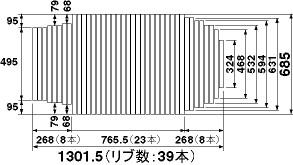 パナソニック 風呂フタ(長辺1301.5ミリ×685ミリ:巻きフタ:長方形:切り欠きあり) 【GA1405NA】 [納期2~4週間] [新品]