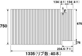 パナソニック 風呂フタ(長辺1335×短辺750:巻きフタ:長方形:切り欠きあり) 【GA1412FARC】 [納期2~4週間] [新品]