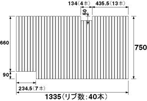 パナソニック 風呂フタ(長辺1335ミリ×短辺750ミリ:巻きフタ:長方形:切り欠きあり) 【RLGA141FJLEC】 [納期2~4週間] [新品]
