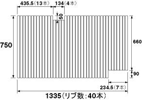 パナソニック 風呂フタ(長辺1335ミリ×短辺750ミリ:巻きフタ:長方形:切り欠きあり) 【GA141FJRC】 [納期2~4週間] [新品]
