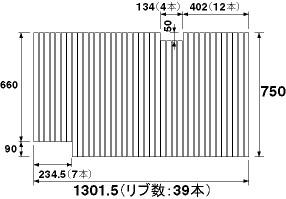 パナソニック 風呂フタ(長辺1301.5×短辺750:巻きフタ:長方形:切り欠きあり) 【GA141JMLC】 [納期2~4週間] [新品]