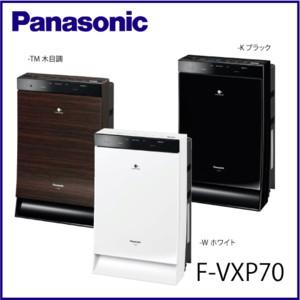 パナソニック Panasonic 加湿空気清浄機(空清40畳まで/加湿24畳まで) nanoeX(ナノイーX)・ECONAVI(エコナビ)搭載 F-VXP70