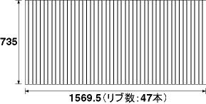 パナソニック 風呂フタ(長辺1569.5×短辺735:巻きフタ:長方形:切り欠きなし) 【RL96029C】 [納期2~4週間] [新品]