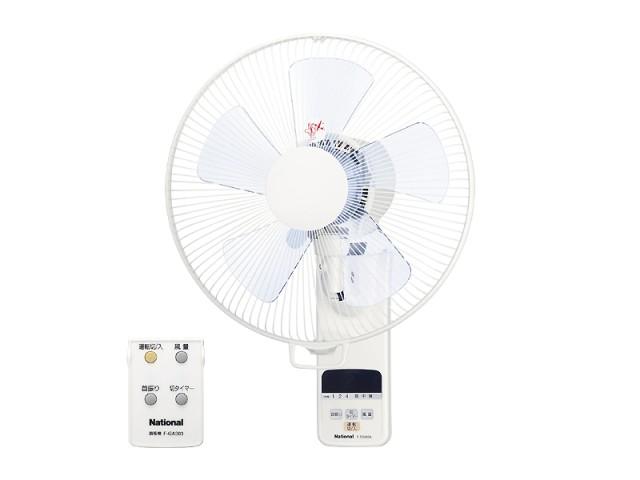 パナソニック 扇風機 壁掛け扇風機 リモコンタイプ F-GA303-A ブルー 換気扇[新品]