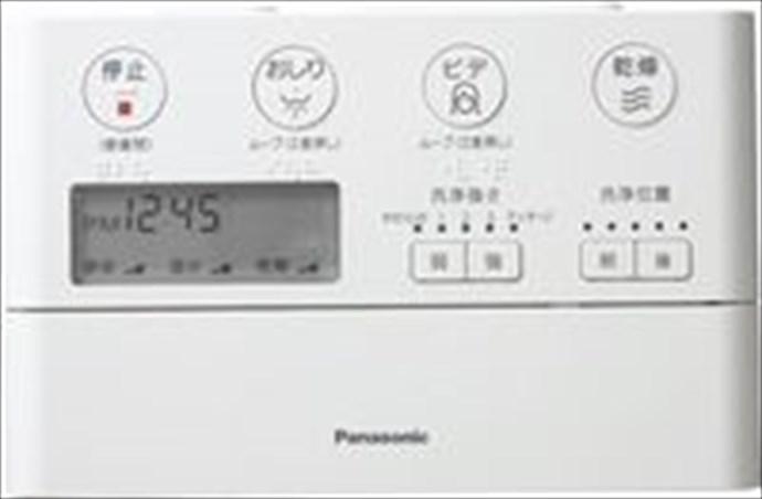 パナソニック Panasonic【CH1003150LYKZ】アラウーノCH1003用リモコン本体 パーツショップ[新品]