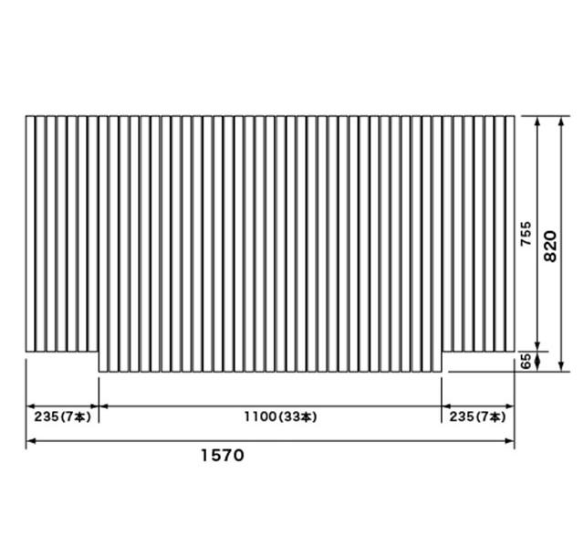 パナソニック Panasonic【RS9GVR1136C】風呂フタ(短辺820×長辺1570:巻きフタ:両端加工型:切り欠きあり) パーツショップ[新品]