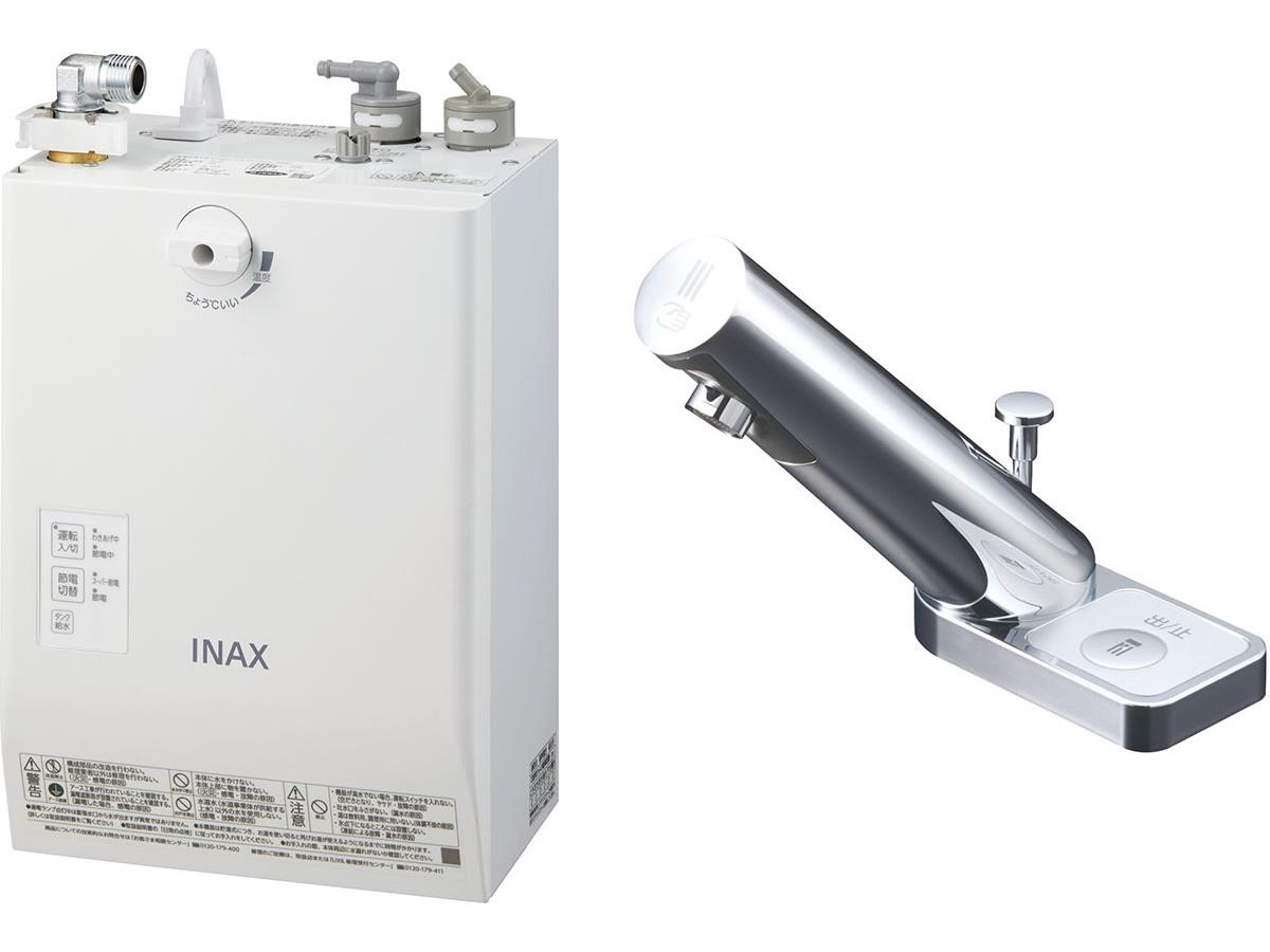 INAX・LIXIL 電気温水器【EHMN-CA3ECSA2-201】 3L ゆプラス 自動水栓一体型壁掛 適温出湯スーパー節電タイプ 自動水栓:オートマージュA 手動スイッチ付 [イナックス・リクシル]