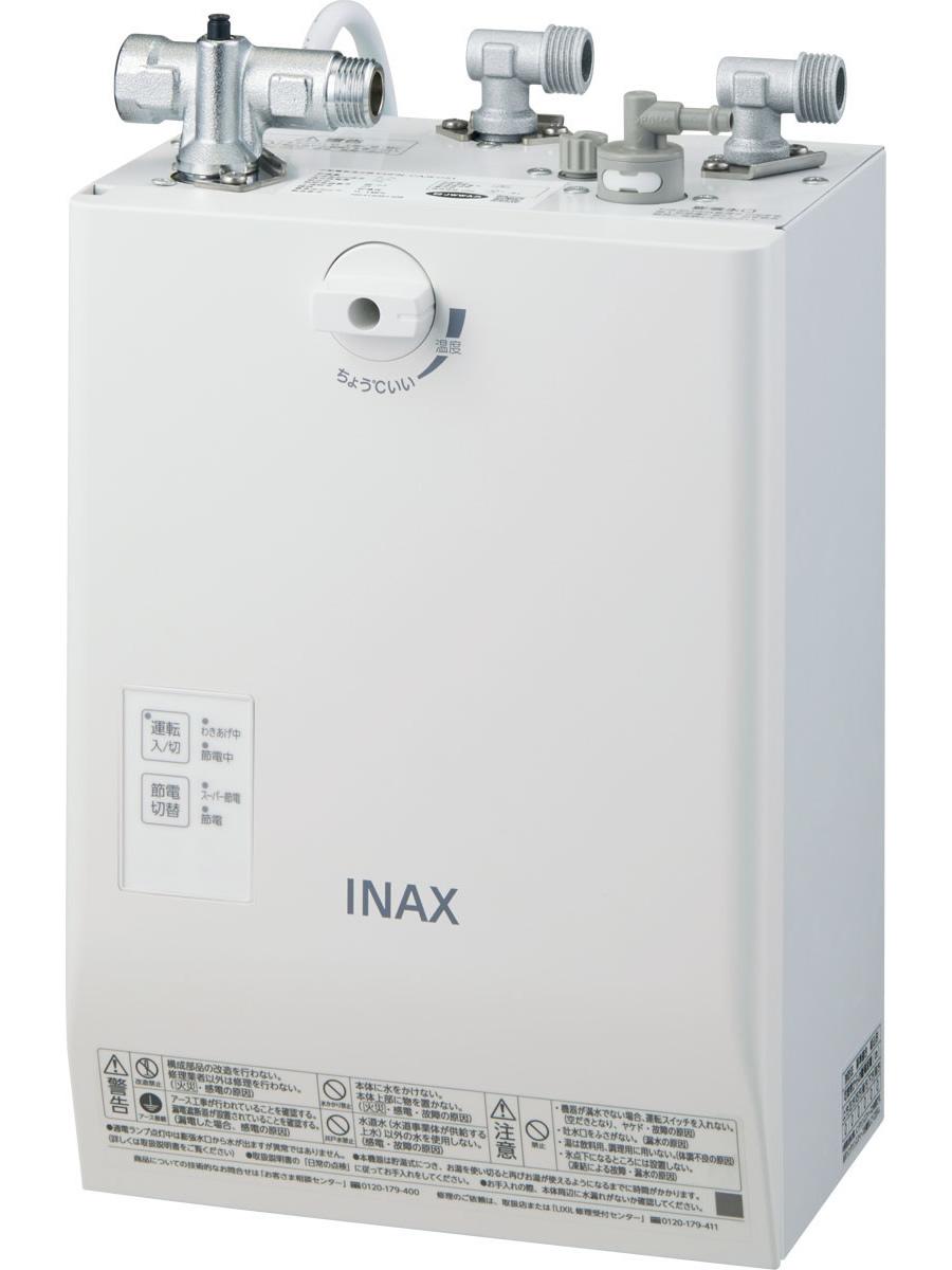INAX・LIXIL 電気温水器【EHPN-CA3ECS1】 3L ゆプラス 壁掛適温出湯スーパー節電タイプ [イナックス・リクシル]