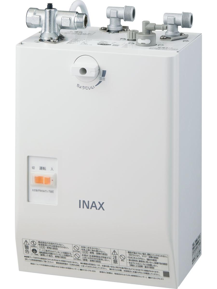 INAX・LIXIL 電気温水器【EHPN-CA3S3】 3L ゆプラス 壁掛適温出湯スーパー節電タイプ [イナックス・リクシル]