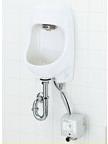INAX LIXIL・リクシル 手洗器【YAWL-71U2AM(S)(100V)】自動水栓(100V) アクアセラミック(受注後3日) 壁給水床排水[新品]