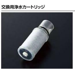 INAX LIXIL・リクシル 浄水器専用水栓(カートリッジ内蔵型) 交換用浄水カートリッジ 6個入り 【JF-53-S】[新品]