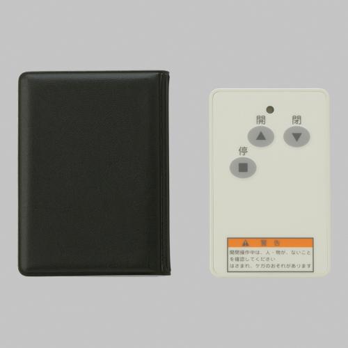 TOEX 車庫まわり 【RSH05】 シャッターリモコン送信器 AF-2 ※必ず注意事項をご確認下さい TOEXブランド用です。2013年2月までのリモコンです。[納期10日前後] 【メーカー直送のみ・代引き不可・NP後払い不可】[新品]