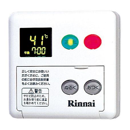 リンナイ 部品 rinnai 台所リモコン(MC-62V2)【812-401-000】[新品]