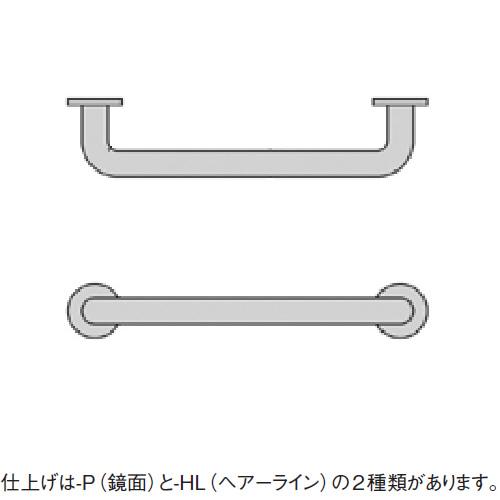三栄水栓[SANEI] トイレ用品・浴室用品 ステンレスパイプ手すり ニギリバー 【W91-34X1000】[新品]