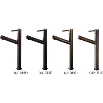 三栄水栓[SANEI]【Y5075H-2T-UJP-13】立水栓[新品]