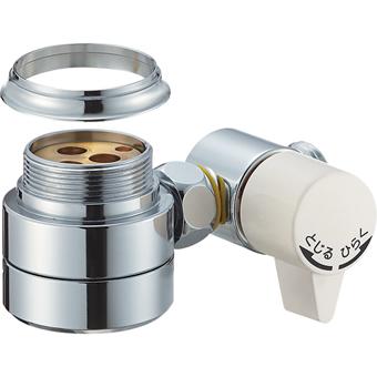三栄水栓[SANEI]【B98-AU2】シングル混合栓用分岐アダプター[新品]